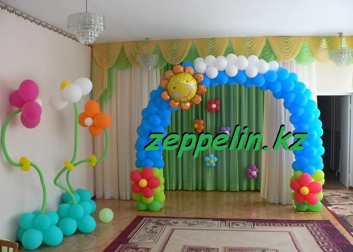 Арка из воздушных шаров для детей, заказать, купить в Алматы